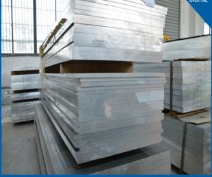 国产1050纯铝板含税价格