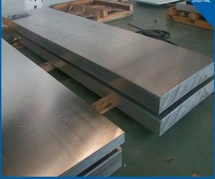 1090进口光亮铝板规格齐全可提供样品