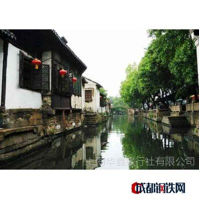 上海旅游自由行路线图片