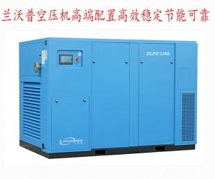 塑胶厂节能改造-塑胶厂空压机节能改造方案