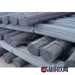 供應供就螺紋鋼、螺紋鋼、螺紋鋼、螺紋鋼價格圖片