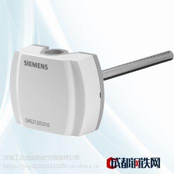 西門子插入式溫度傳感器/變送器QAE2121.010?