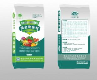 微生物菌剂 瓜果蔬菜专用肥