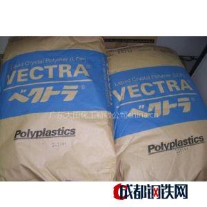 VECTRA,A230,A130日本宝理(LCP)