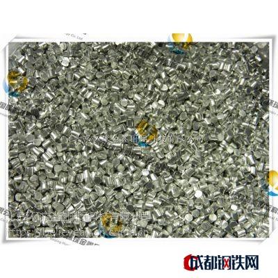 環球金鑫 高純鋁 鋁顆粒 鋁絲 鋁錠