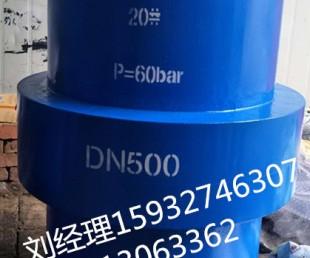 上海不锈钢绝缘接头生产厂家