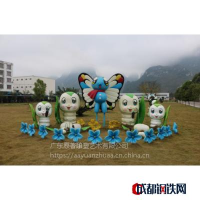 东莞原著雕塑厂家供应