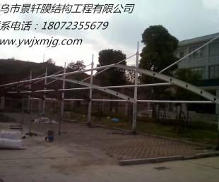 景轩南通膜结构车棚 厂家直销价格最低 质量保证