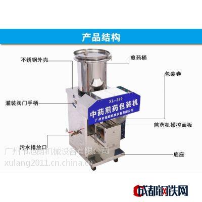 亚虎娱乐_旭朗品牌凉茶煎药机 煎药包装一体机供应