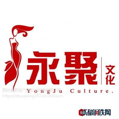 西安永聚結外籍模特禮儀、外籍樂隊、外籍舞團、非洲手鼓