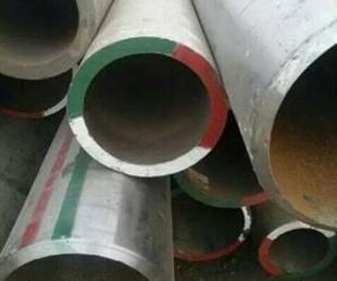 供應寶鋼45Mn合金管 庫存規格齊全