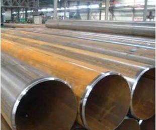 厂家直销40CrNiMoA合金管 合金无缝钢管   精密合金管 质量保证