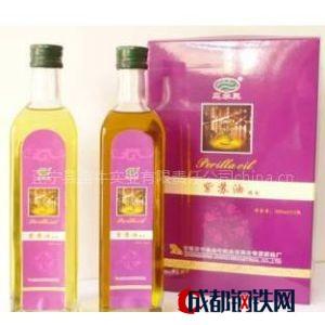 供應紫蘇油 高級食用油