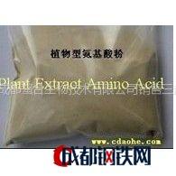 供应氨基酸螯合铜生产,工厂氨基酸铜