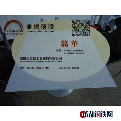 亚虎娱乐_供应东丽H10米黄色绝缘膜,奶白色传输带PET薄膜