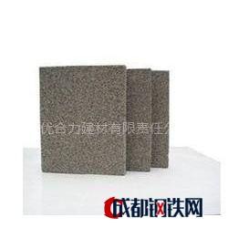 供应硅酸盐板,无机发泡板,无机保温板,保温板、水泥发泡板、