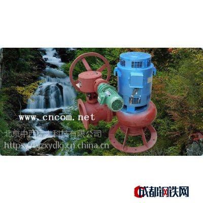 中西(LQS特价)微型水利发电机 10KW 型号:JKY/GDQ18-SF库号:M315034图片