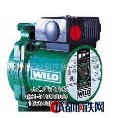 供应上海威乐家用增压泵循环泵PB-H089EA维修销售