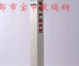 玻璃钢标志桩150*150*3红白安全标志桩