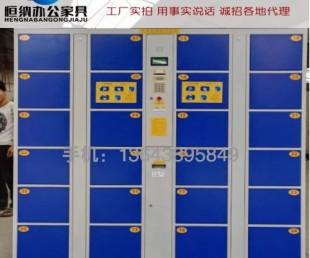 超市电子存包柜批发销售 带语音提示12门自助存包柜 带加强筋