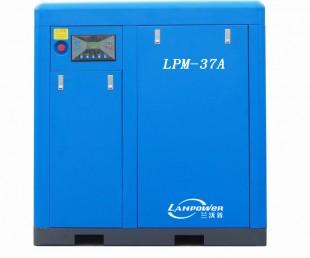 顺德永磁变频空压机-兰沃普永磁变频空压机厂家直销
