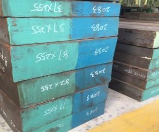S136模具钢价格硬度批发