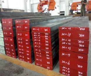 H13模具钢价格密度特性用途