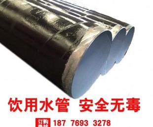 广西饮用水8710螺旋钢管-雨江钢材有限公司