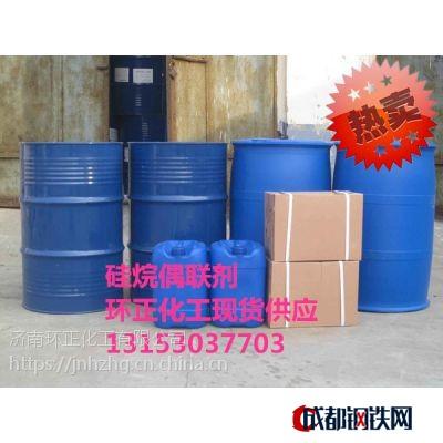 硅烷偶联剂SI-69 四硫化物,提高拉伸强力定伸强力,处理炭黑偶联剂25kg每桶