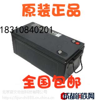 松下蓄电池LC-P12200S铅酸电源12V200AH免维护12v电瓶应急包邮