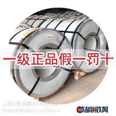 聚酯面漆/9018 白铝 RAL9006马钢彩涂板,TDC51D氟碳KYNAR5000彩色钢卷