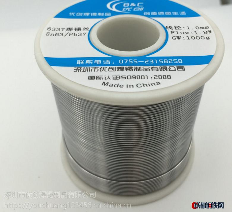 厂家直销优创有铅焊锡丝Sn63pb37 焊锡丝0.8 Sn/Pb焊锡线
