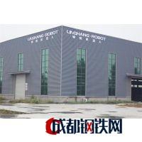 郑州领航机器人有限公司