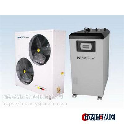 空气能热水器设备,济源空气能热水器,晨创新能源