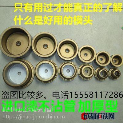 金奥PPR热熔器模头20-63 加厚 模头 PE-RT模具 烫头 PB管模头水管专用
