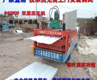压瓦机改装全自动压瓦机 压瓦机改装数控压瓦机 厂家派技术员上门安装调试