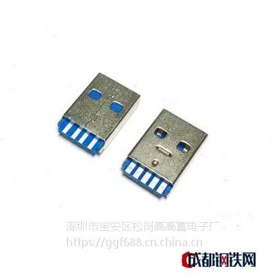 USB 3.0AM焊线式公头—A公双面焊线9P公头(外壳镀镍+端子镀金)LCP蓝胶