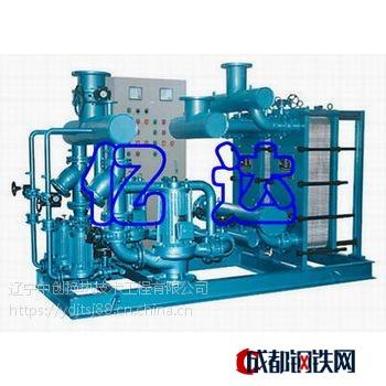 包頭水水換熱機組、汽水換熱機組