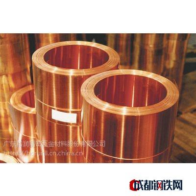 磷铜C5210