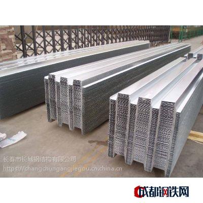 亚虎娱乐_长春楼承板加工,楼承板厂家,楼层板生产厂家