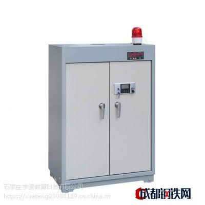 学腾WXP-Ⅱ-DS易燃品毒害品储存柜图片