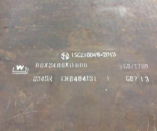 船板/宽厚板/合金钢板/15CRMO/20MN2/Q345GJ/