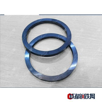 株洲優固 鎢鋼合金環 硬質合金密封環