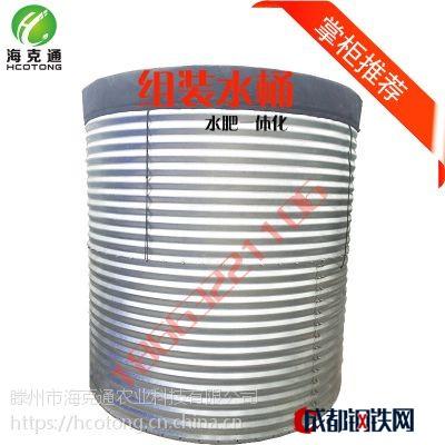 室无土栽培花卉储水桶 蓄水罐 组装式水桶肥料罐 肥料桶