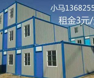 石排镇集装箱租金几元钱一天呢珠海香洲小波浪活动房优惠促销