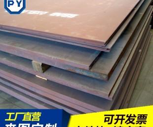 江苏苏南苏中苏北淮安45#q345钢板加工厂图纸特厚打孔伸缩