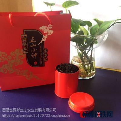 武夷山桐木關正山小種 新茶50g罐裝新品上市 貨源地直銷批發