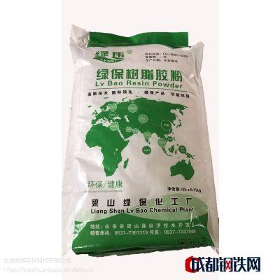 綠保樹脂膠粉,各類防水膠,E1E0級標準,各類板材膠
