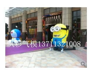 广州充气大型闯关玩具租赁中山充气卡通模型出租