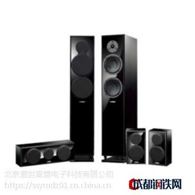 NS-150音箱套装生产公司